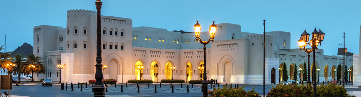 Training Courses in Muscat, Oman
